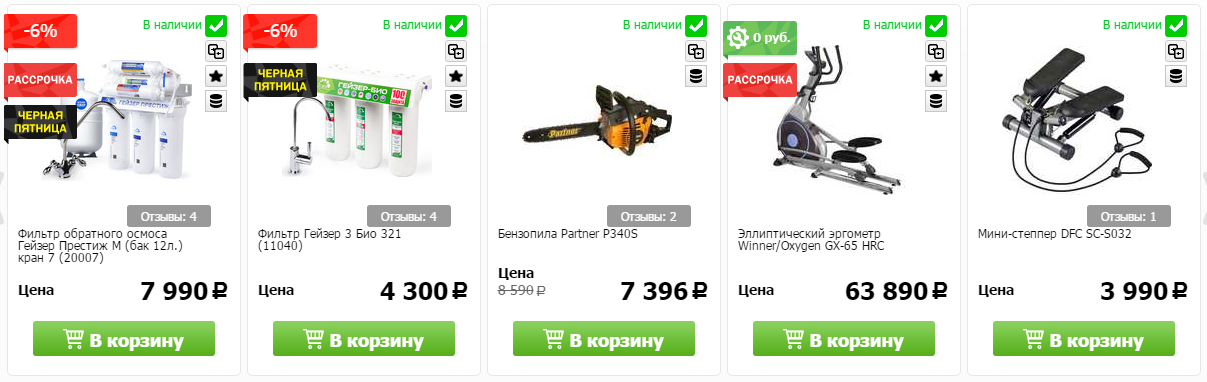 Купоны Techport в Казани